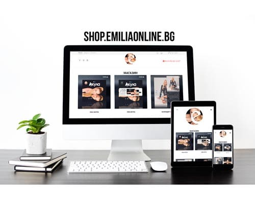 NIGMA | Портфолио | Shop.EmiliaOnline.bg